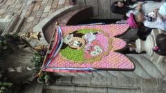 秋山あすな 公式ブログ/ディズニーシー 画像3