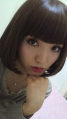 秋山あすな 公式ブログ/ハロウィンパーティー 画像1
