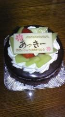 秋山あすな 公式ブログ/シンフォニー 画像2