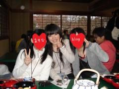 秋山あすな 公式ブログ/懐かしい写真♪ 画像1