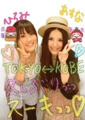 秋山あすな 公式ブログ/Happy Day 画像1