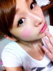 山崎麻衣 公式ブログ/お願い事 画像2