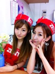 山崎麻衣 公式ブログ/おつかれさま 画像2