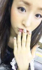 梅田彩佳 公式ブログ/こんなに 画像1
