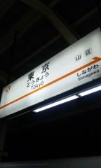 梅田彩佳 公式ブログ/ぶるるん 画像1