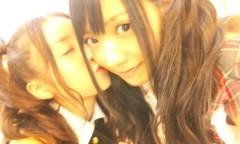 梅田彩佳 公式ブログ/ありがとう 画像1