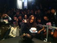 梅田彩佳 公式ブログ/幸せものです 画像2