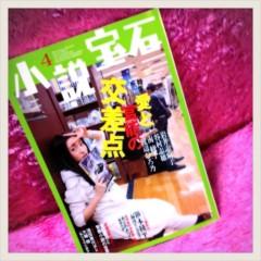 梅田彩佳 公式ブログ/お久しぶりです 画像1
