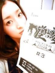 梅田彩佳 公式ブログ/blogぅぅぅー 画像1