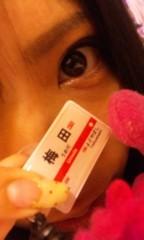 梅田彩佳 公式ブログ/べいべえ 画像1
