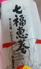 梅田彩佳 公式ブログ/たおる 画像1