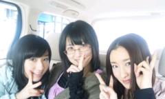 梅田彩佳 公式ブログ/アナウンサー 画像1