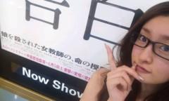 梅田彩佳 公式ブログ/あみゃー 画像1