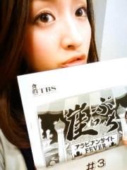 梅田彩佳 公式ブログ/東大っっ 画像1