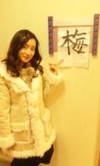 梅田彩佳 公式ブログ/みず 画像2