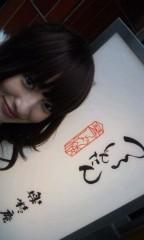 梅田彩佳 公式ブログ/あい 画像1
