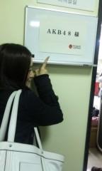 梅田彩佳 公式ブログ/こんこん 画像1