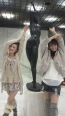 梅田彩佳 公式ブログ/たいみんぐって難しいものです 画像3