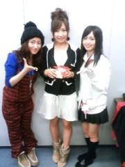 梅田彩佳 公式ブログ/嬉しすぎるっっ! 画像1