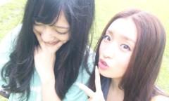 梅田彩佳 公式ブログ/あらまっ 画像1