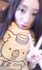 梅田彩佳 公式ブログ/日焼けやだぁ 画像1