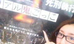 梅田彩佳 公式ブログ/うてたぁぁ??? 画像1