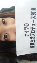 梅田彩佳 公式ブログ/ちゆー 画像1