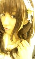 梅田彩佳 公式ブログ/ぱんぱん 画像1