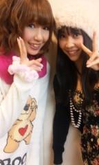 梅田彩佳 公式ブログ/Rose 画像1