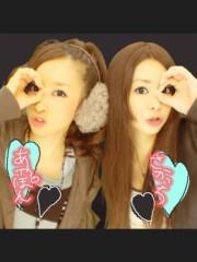 梅田彩佳 公式ブログ/あらららら 画像1
