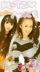 梅田彩佳 公式ブログ/今、実際。 画像1