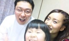 梅田彩佳 公式ブログ/逢いたいと思う理由が 画像1