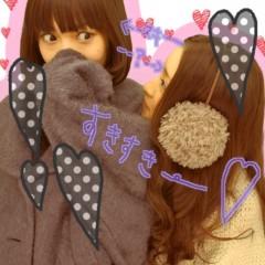 梅田彩佳 公式ブログ/たんさくっ 画像1