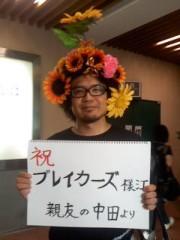 梅田彩佳 公式ブログ/ああああああ(´・Д・`) 画像1