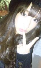 梅田彩佳 公式ブログ/信じてたから尚更なんてよくあるよね 画像1