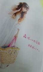 梅田彩佳 公式ブログ/ぎりぎりっ 画像1
