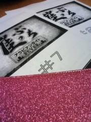梅田彩佳 公式ブログ/ポカリ 画像1