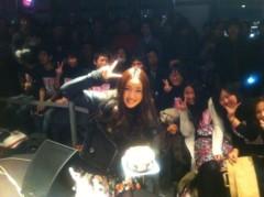 梅田彩佳 公式ブログ/幸せものです 画像1