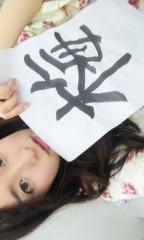 梅田彩佳 公式ブログ/みず 画像1