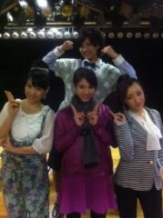 梅田彩佳 公式ブログ/つかみにくい 画像1