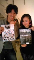 梅田彩佳 公式ブログ/あしたのためにっ 画像1