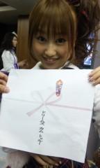 梅田彩佳 公式ブログ/らぽぽ 画像2