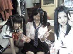 神川幸奈(アイドル教室) 公式ブログ/よっし!!!!!! 画像3