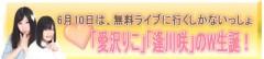 神川幸奈(アイドル教室) 公式ブログ/撮影わーず。 画像3