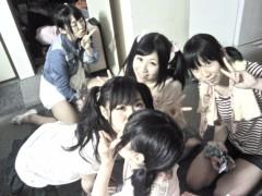神川幸奈(アイドル教室) 公式ブログ/幸せいっぱい☆☆ 画像1