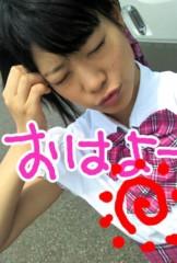 神川幸奈(アイドル教室) 公式ブログ/ぉ散歩日和~。ゎら 画像1