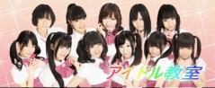 神川幸奈(アイドル教室) 公式ブログ/レッスンわず 画像2