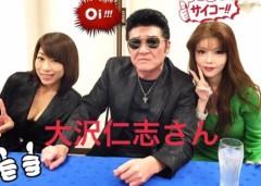 中森あきない 公式ブログ/報告 画像3