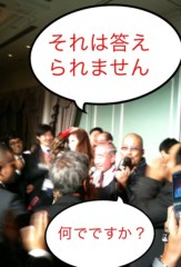 中森あきない 公式ブログ/★スキャンダル?営業パート3続き★ 画像1
