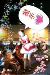 中森あきない 公式ブログ/★ニュー衣装そして伊勢崎祭り★ 画像3